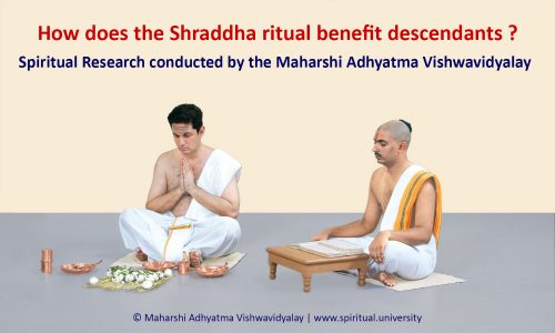 How the Shraddha ritual conducted for departed ancestors during Pitupaksha benefits a person