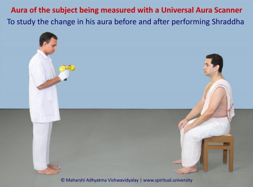 Aura of the subject being measured with a Universal Aura Scanner