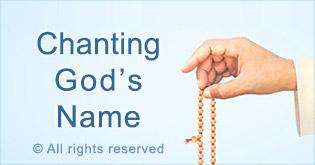 Chanting God's Name