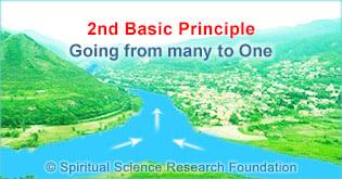 basic_principle_2