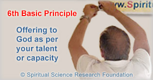 basic_principle_6