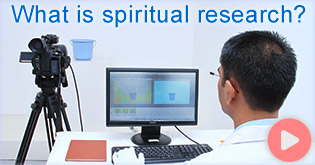 spiritual research and sixth sense