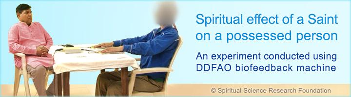 Spiritual healing effect of a Saint