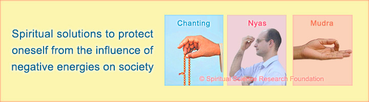 Spiritual Solutions To Protect Oneself From The Influence