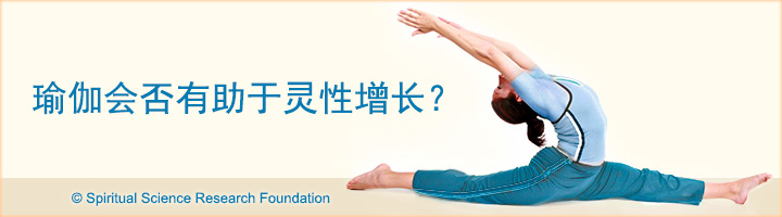 CHIN-yoga
