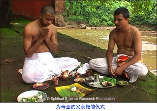 3-CHIN_Shraddha-ritual-Mr-Ananad