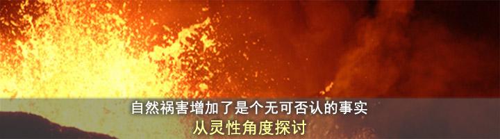 1-CHIN-climate-change-FSS