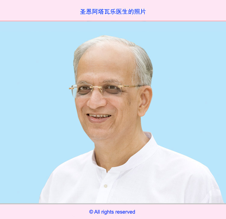 1-CHIN_(M)_Subtle-picture-of-His-Holiness-Jayant-Athavale