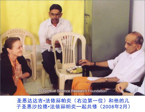 6-CHIN-p-lola-with-pp-dadaji-maharaj