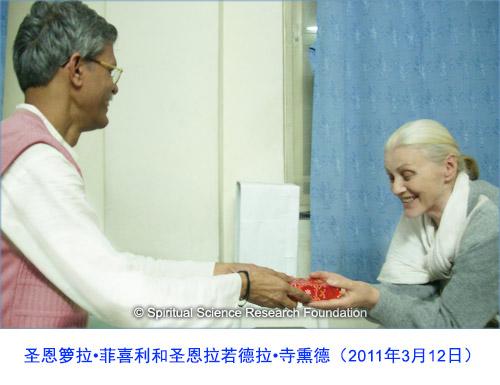 8-CHIN-p-lola-with-p-rajendra-2011