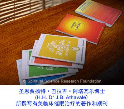 与圣恩阿塔瓦乐博士的非正式对谈:为何他现今只撰写灵性的书 籍