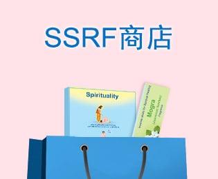 SSRF shop